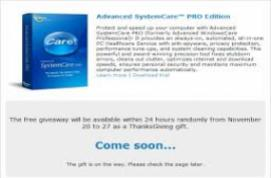 System Care 1